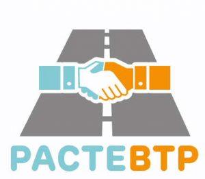 logo PACTE BTP